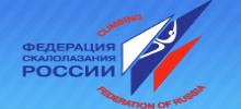 Федерация скалолазания России