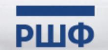 Шахматная федерация Пензенской области