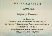 IMG_5428-09-12-19-08-47